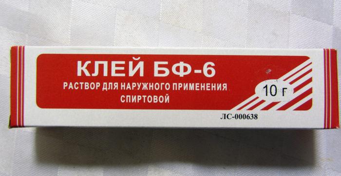 Аптечный БФ6 для тормозных колодок