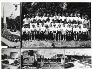 Лагерь Космос, июнь, 1985 год, 6 отряд