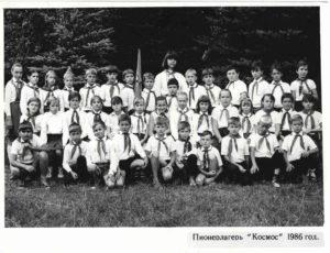 Июль 1986, 5 отряд, лагерь Космос