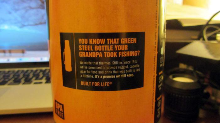 Этим термос пользовался твой дедушка, когда ходил рыбачить