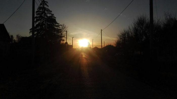 Курс на закат